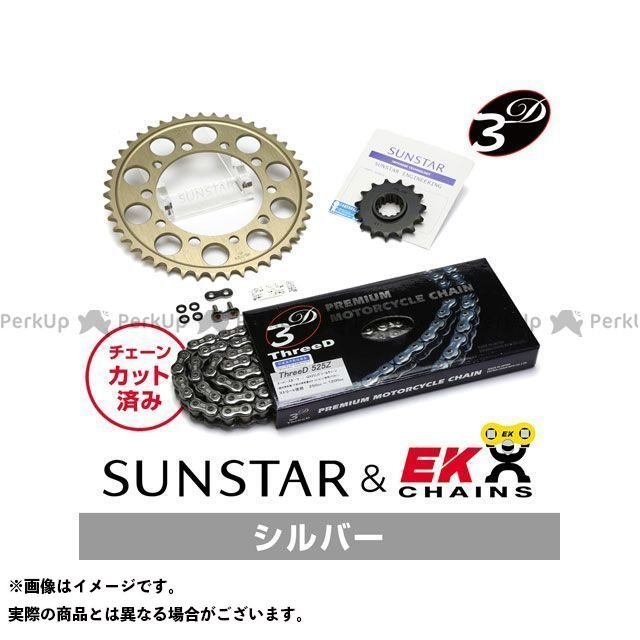 【特価品】SUNSTAR TDM900 スプロケット関連パーツ KE45642 スプロケット&チェーンキット(シルバー) サンスター