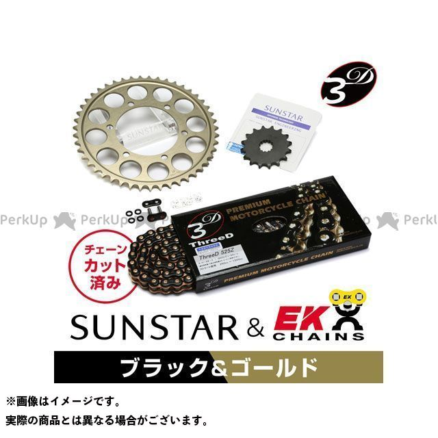 【特価品】SUNSTAR バンディット400 スプロケット関連パーツ KE45944 スプロケット&チェーンキット(ブラック) サンスター