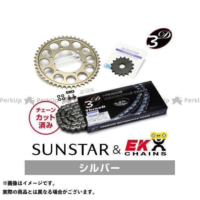 【特価品】SUNSTAR GSX-S1000 GSX-S1000F スプロケット関連パーツ KE47542 スプロケット&チェーンキット(シルバー) サンスター