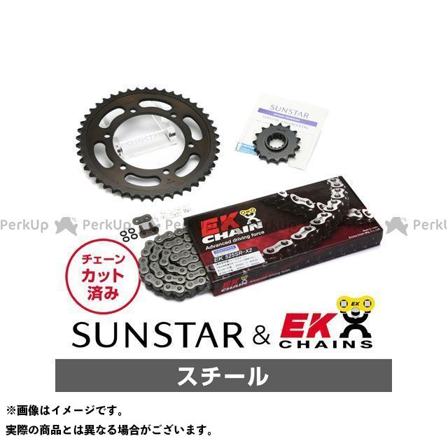 【特価品】SUNSTAR ゼファー750 スプロケット関連パーツ KE48205 スプロケット&チェーンキット(スチール) サンスター