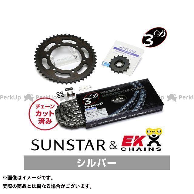 【特価品】SUNSTAR ゼファー750 スプロケット関連パーツ KE48246 スプロケット&チェーンキット(シルバー) サンスター