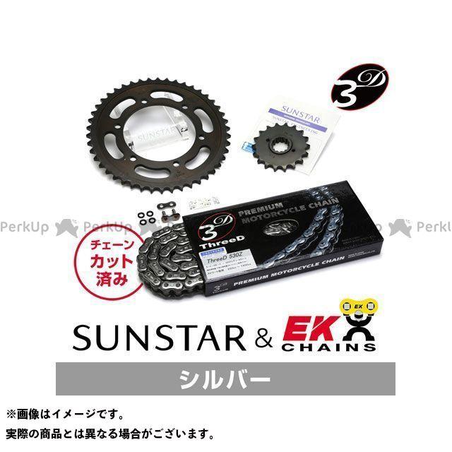 【特価品】SUNSTAR CB1300スーパーフォア(CB1300SF) スプロケット関連パーツ KE50446 スプロケット&チェーンキット(シルバー) サンスター