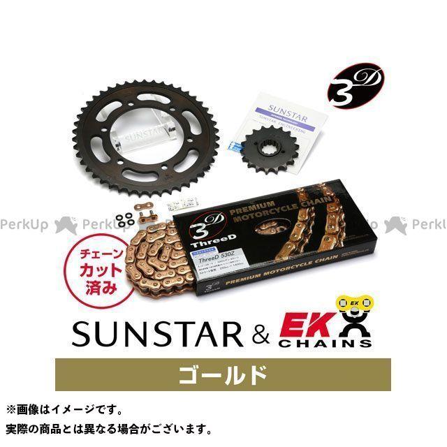 【特価品】SUNSTAR CB1300スーパーフォア(CB1300SF) スプロケット関連パーツ KE50447 スプロケット&チェーンキット(ゴールド) サンスター