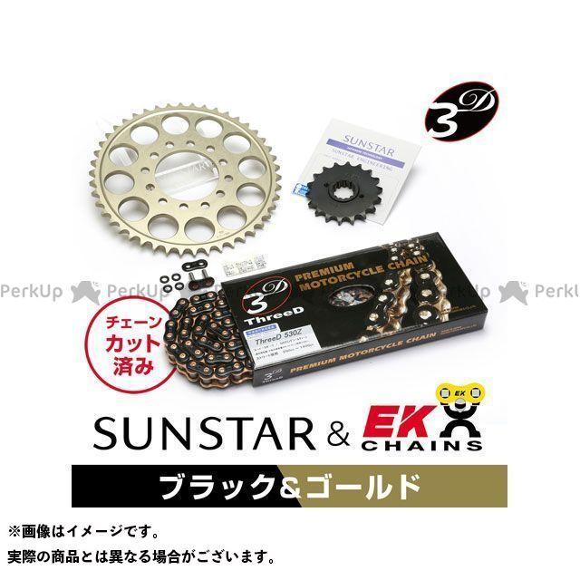 【特価品】SUNSTAR GSX600F スプロケット関連パーツ KE57244 スプロケット&チェーンキット(ブラック) サンスター