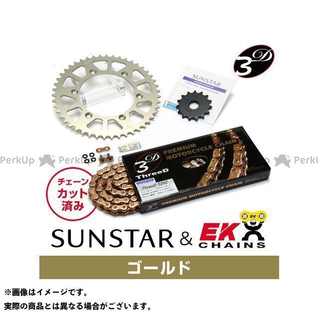 【特価品】SUNSTAR DR350 スプロケット関連パーツ KE3C343 スプロケット&チェーンキット(ゴールド) サンスター