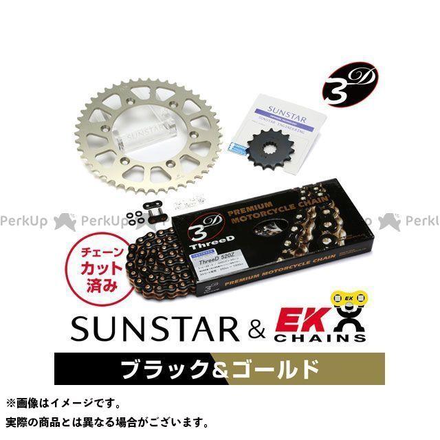 【特価品】SUNSTAR DR350 スプロケット関連パーツ KE3C344 スプロケット&チェーンキット(ブラック) サンスター