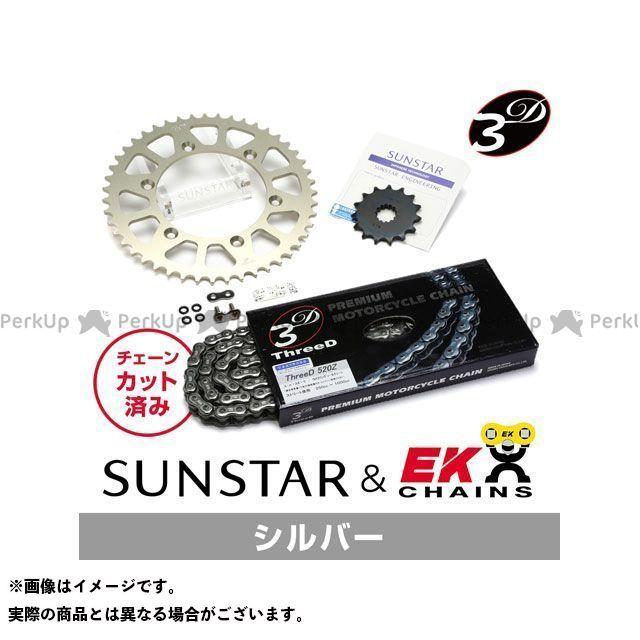 【特価品】SUNSTAR DR350SE スプロケット関連パーツ KE3C842 スプロケット&チェーンキット(シルバー) サンスター