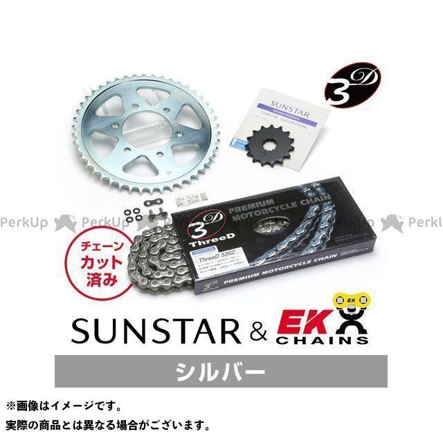 【特価品】SUNSTAR KDX220SR スプロケット関連パーツ KE3G546 スプロケット&チェーンキット(シルバー) サンスター