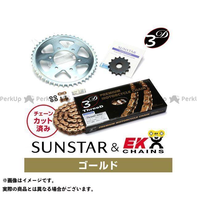 【特価品】SUNSTAR KLX250 KLX250ES KLX250SR スプロケット関連パーツ KE3H647 スプロケット&チェーンキット(ゴールド) サンスター