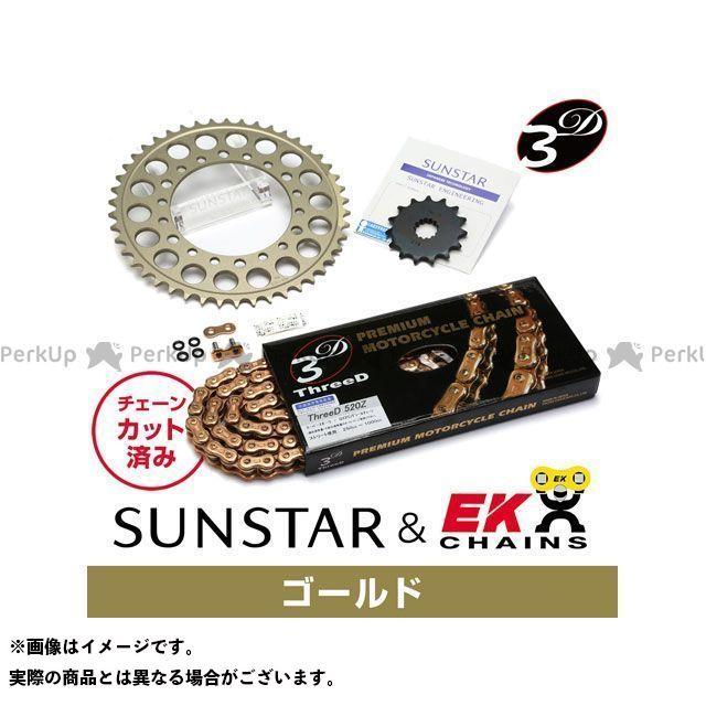 【特価品】SUNSTAR W800 スプロケット関連パーツ KE3M443 スプロケット&チェーンキット(ゴールド) サンスター