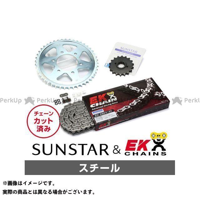 【特価品】SUNSTAR Z400FX Z400GP スプロケット関連パーツ KE5A715 スプロケット&チェーンキット(スチール) サンスター