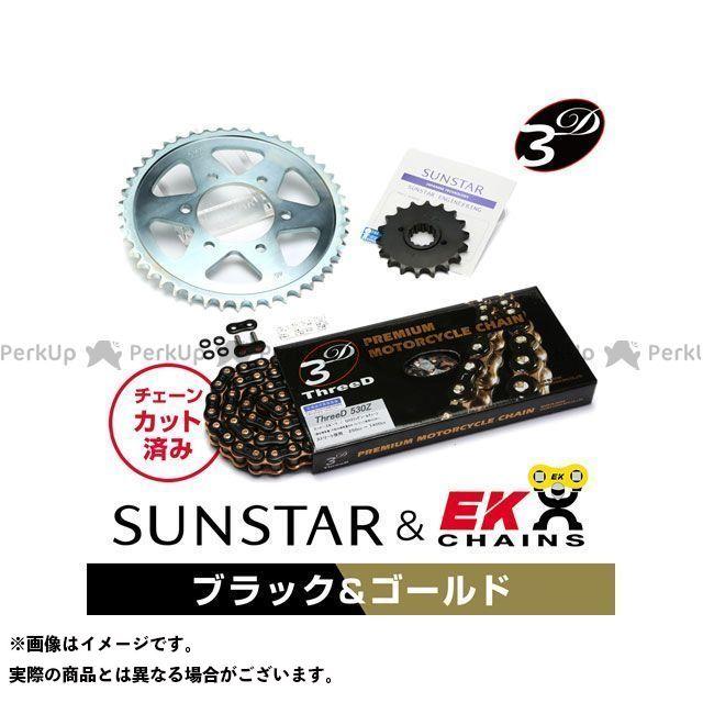 【特価品】SUNSTAR Z400FX Z400GP スプロケット関連パーツ KE5A748 スプロケット&チェーンキット(ブラック) サンスター