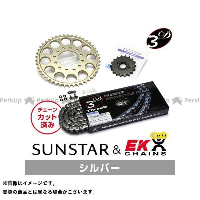 【特価品】SUNSTAR ZZR400 スプロケット関連パーツ KE5A942 スプロケット&チェーンキット(シルバー) サンスター