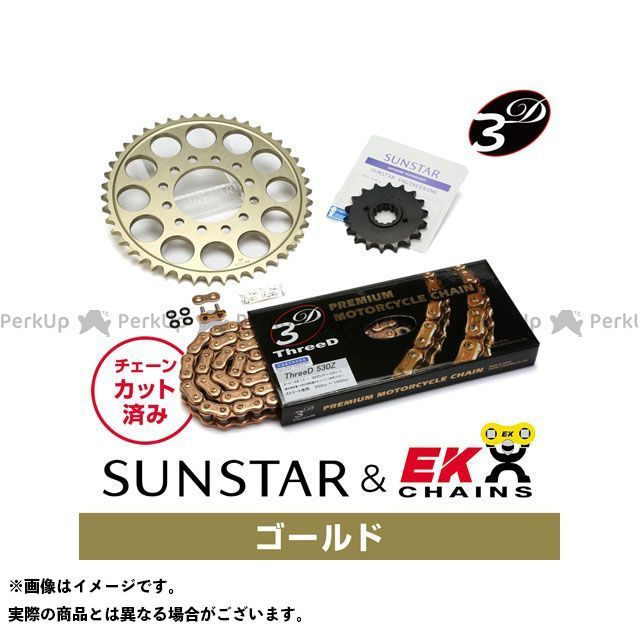 【特価品】SUNSTAR ZZR400 スプロケット関連パーツ KE5A943 スプロケット&チェーンキット(ゴールド) サンスター