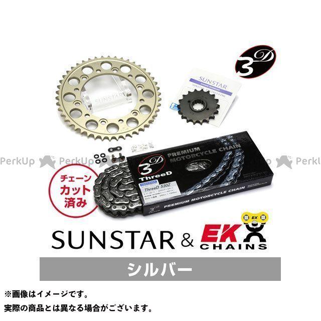 【特価品】SUNSTAR GPZ750R スプロケット関連パーツ KE5B442 スプロケット&チェーンキット(シルバー) サンスター