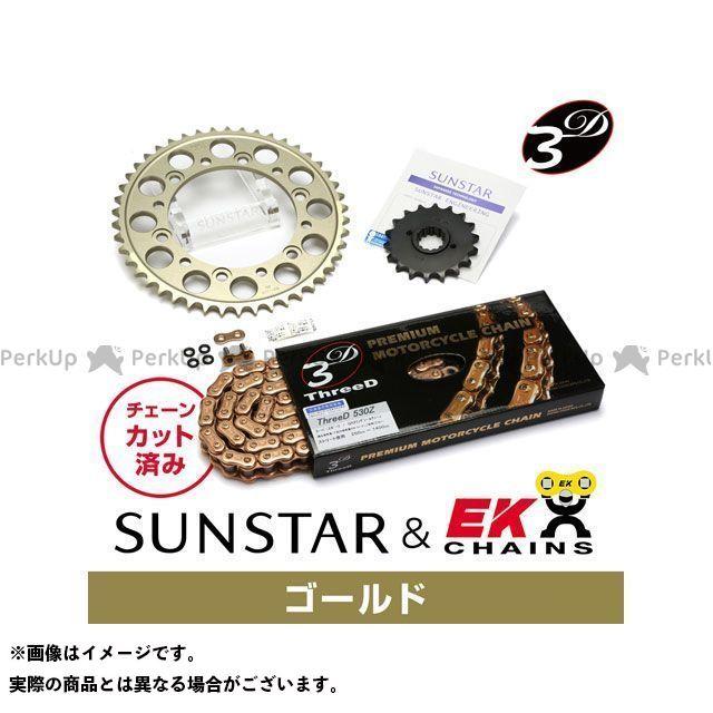 【特価品】SUNSTAR GPZ750R スプロケット関連パーツ KE5B443 スプロケット&チェーンキット(ゴールド) サンスター