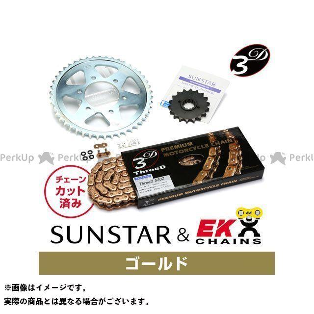 【特価品】SUNSTAR ニンジャZX-12R スプロケット関連パーツ KE5D747 スプロケット&チェーンキット(ゴールド) サンスター