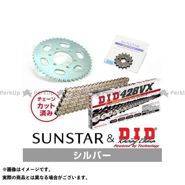 【特価品】SUNSTAR TW200 スプロケット関連パーツ KD20206 スプロケット&チェーンキット(シルバー) サンスター