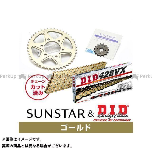 【特価品】SUNSTAR XLR250バハ XLR250R スプロケット関連パーツ KD20703 スプロケット&チェーンキット(ゴールド) サンスター