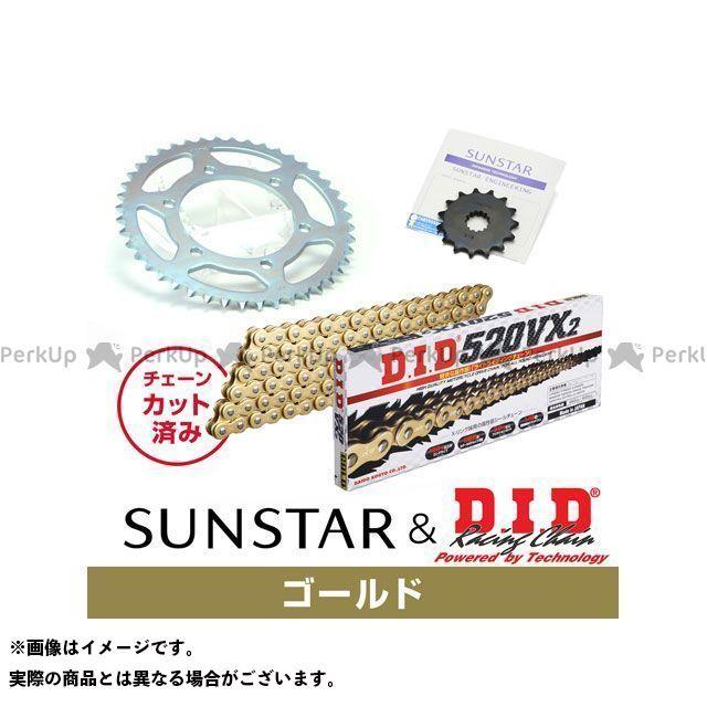 【特価品】SUNSTAR ニンジャ250R スプロケット関連パーツ KD30507 スプロケット&チェーンキット(ゴールド) サンスター