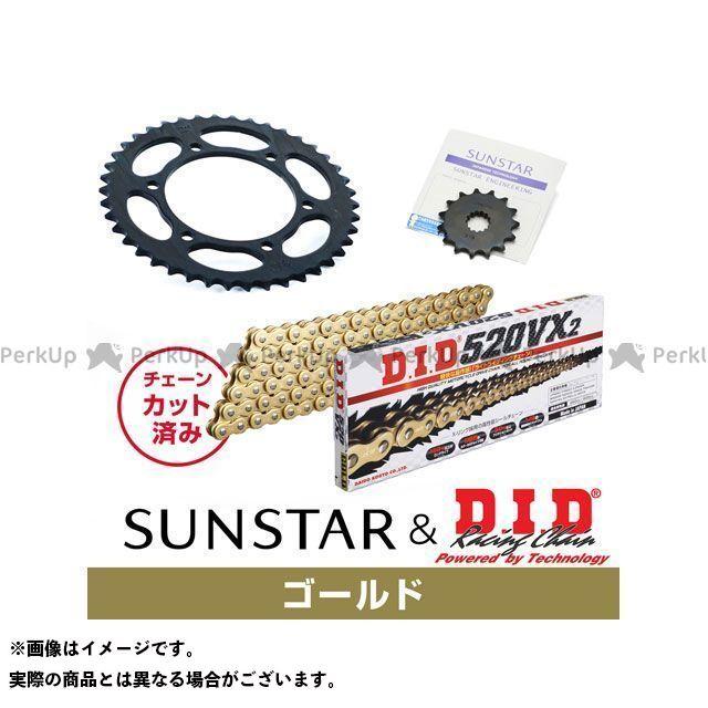 【特価品】SUNSTAR ゼファー カイ スプロケット関連パーツ KD30707 スプロケット&チェーンキット(ゴールド) サンスター