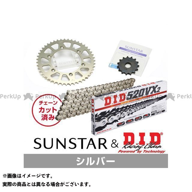 【特価品】SUNSTAR KLX250 スプロケット関連パーツ KD31402 スプロケット&チェーンキット(シルバー) サンスター