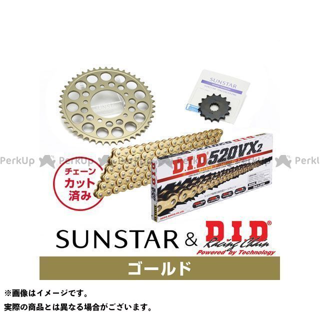 【特価品】SUNSTAR ST250 スプロケット関連パーツ KD32103 スプロケット&チェーンキット(ゴールド) サンスター