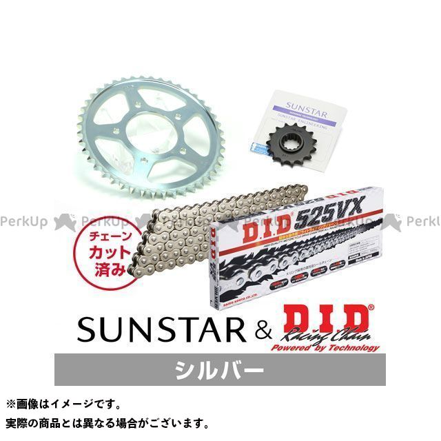 【特価品】SUNSTAR CB400スーパーフォア(CB400SF) スプロケット関連パーツ KD40106 スプロケット&チェーンキット(シルバー) サンスター