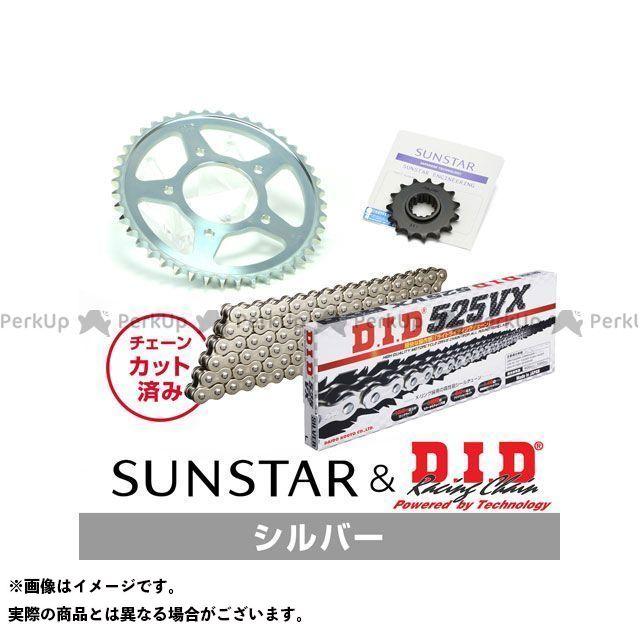 【特価品】SUNSTAR CB400スーパーフォア(CB400SF) スプロケット関連パーツ KD40206 スプロケット&チェーンキット(シルバー) サンスター