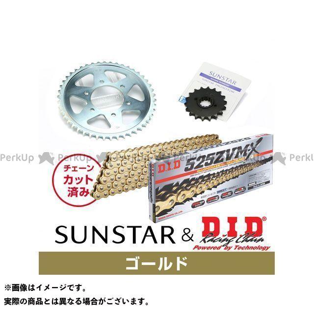 【特価品】SUNSTAR Z750FX Z750GP スプロケット関連パーツ KD40717 スプロケット&チェーンキット(ゴールド) サンスター