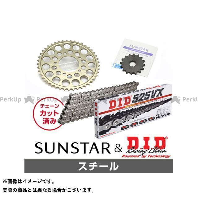 【特価品】SUNSTAR CB750 スプロケット関連パーツ KD44401 スプロケット&チェーンキット(スチール) サンスター