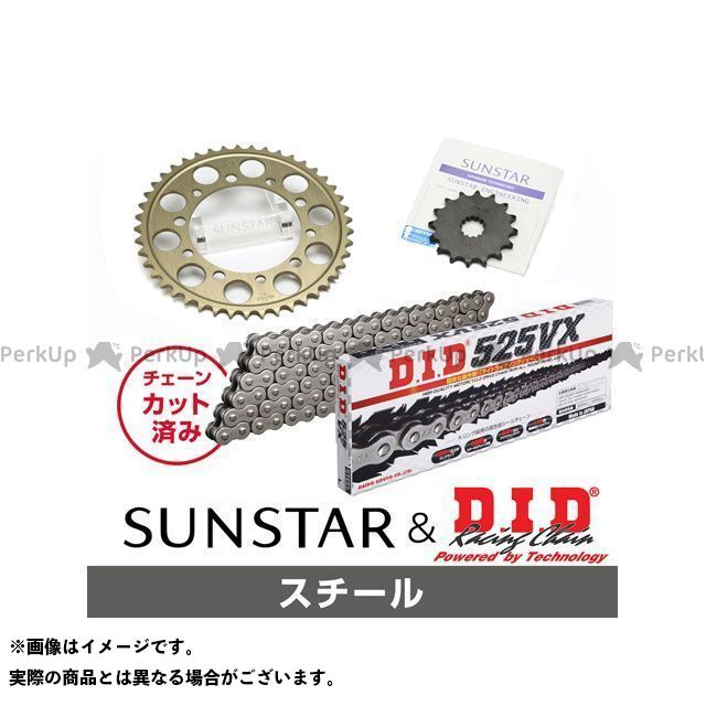 【特価品】SUNSTAR CBR900RRファイヤーブレード スプロケット関連パーツ KD44801 スプロケット&チェーンキット(スチール) サンスター