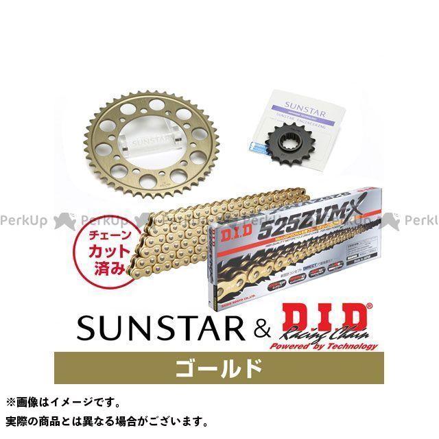 【特価品】SUNSTAR Vストローム1000 スプロケット関連パーツ KD47413 スプロケット&チェーンキット(ゴールド) サンスター