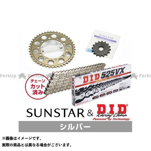 【特価品】SUNSTAR W650 スプロケット関連パーツ KD48002 スプロケット&チェーンキット(シルバー) サンスター