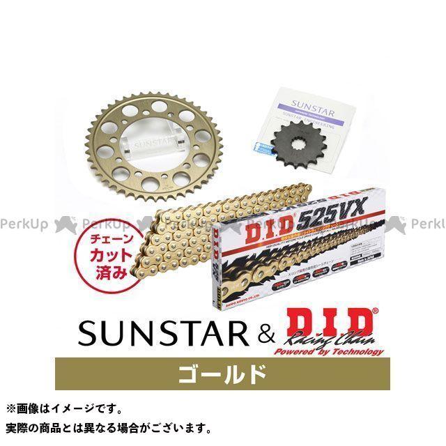 【特価品】SUNSTAR W650 スプロケット関連パーツ KD48003 スプロケット&チェーンキット(ゴールド) サンスター