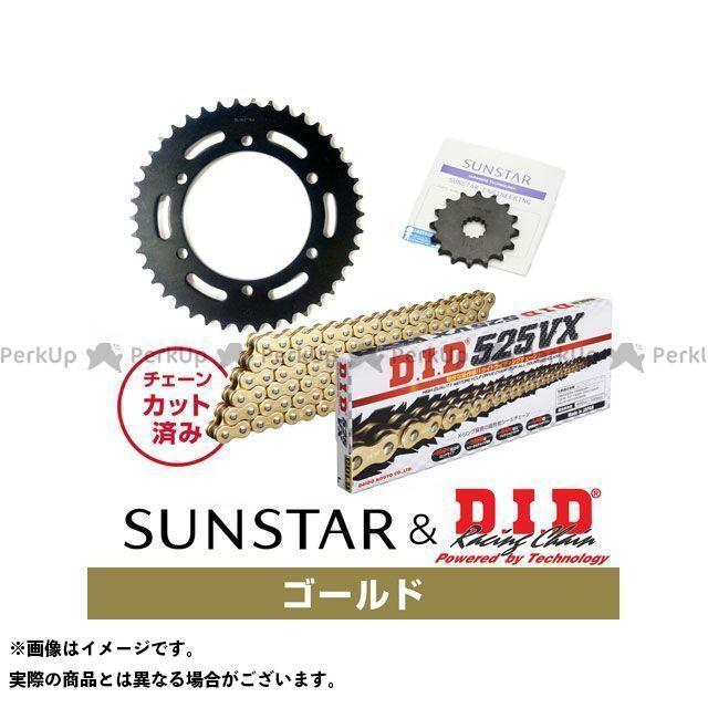 【特価品】SUNSTAR W650 スプロケット関連パーツ KD48007 スプロケット&チェーンキット(ゴールド) サンスター