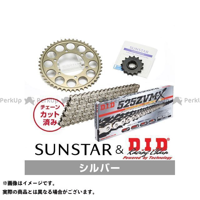 【特価品】SUNSTAR Z1000 スプロケット関連パーツ KD49212 スプロケット&チェーンキット(シルバー) サンスター