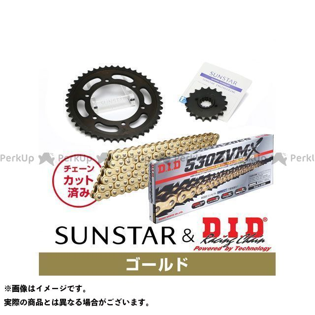 【特価品】SUNSTAR ZRX1100 ZRX1100- スプロケット関連パーツ KD50217 スプロケット&チェーンキット(ゴールド) サンスター