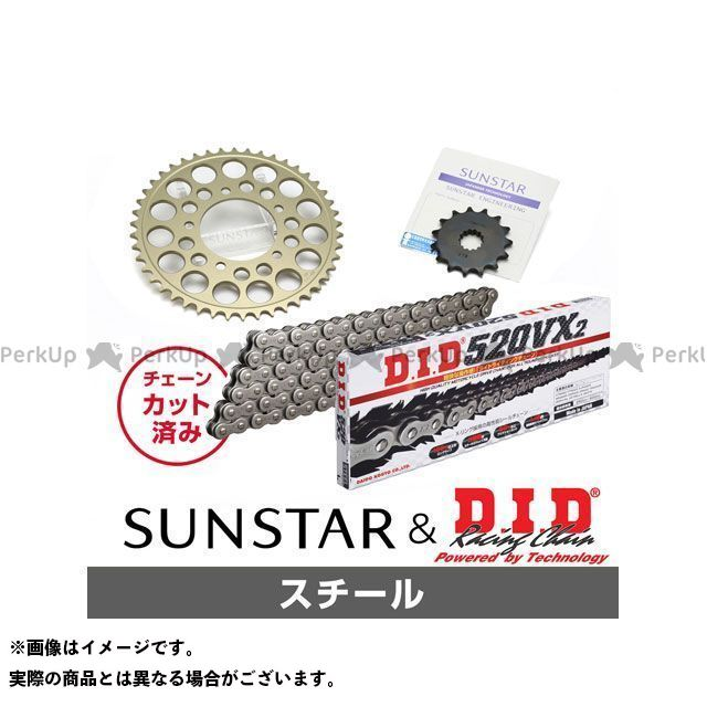 【特価品】SUNSTAR Vストローム650 スプロケット関連パーツ KD3F201 スプロケット&チェーンキット(スチール) サンスター