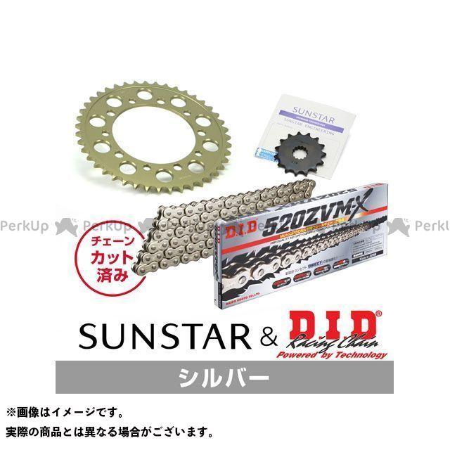 【特価品】SUNSTAR GSX-R750 スプロケット関連パーツ KD3F412 スプロケット&チェーンキット(シルバー) サンスター
