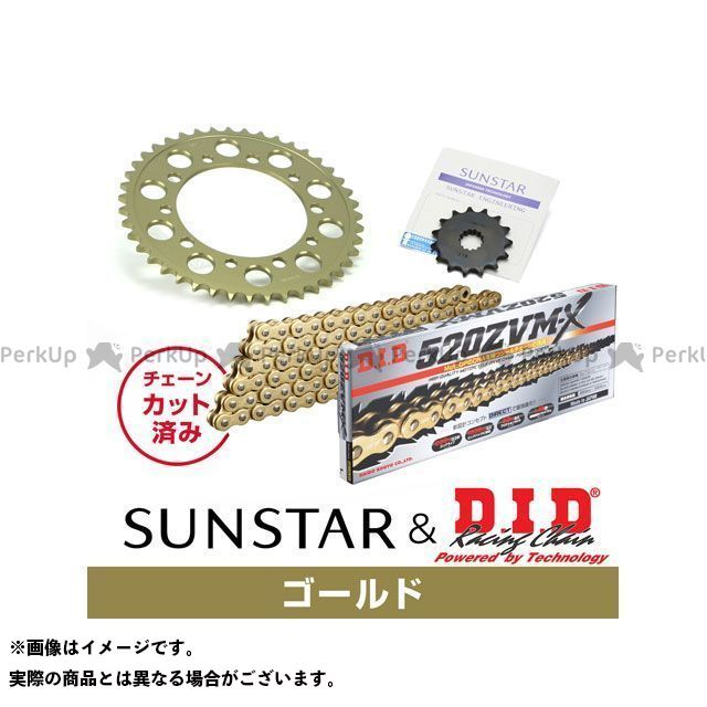 【特価品】SUNSTAR GSX-R750 スプロケット関連パーツ KD3F413 スプロケット&チェーンキット(ゴールド) サンスター