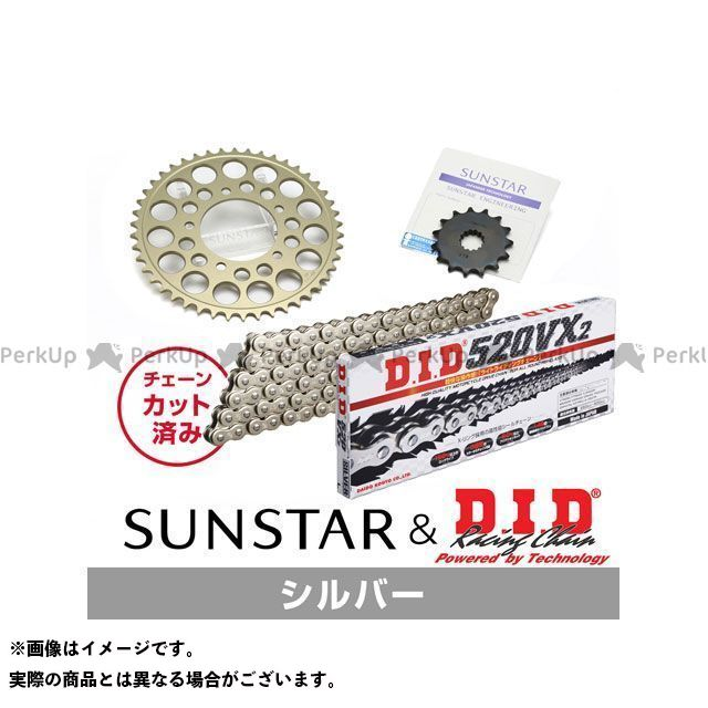 【特価品】SUNSTAR 250TR スプロケット関連パーツ KD3G602 スプロケット&チェーンキット(シルバー) サンスター