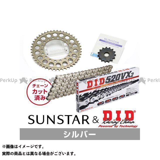 【特価品】SUNSTAR Dトラッカー スプロケット関連パーツ KD3G702 スプロケット&チェーンキット(シルバー) サンスター