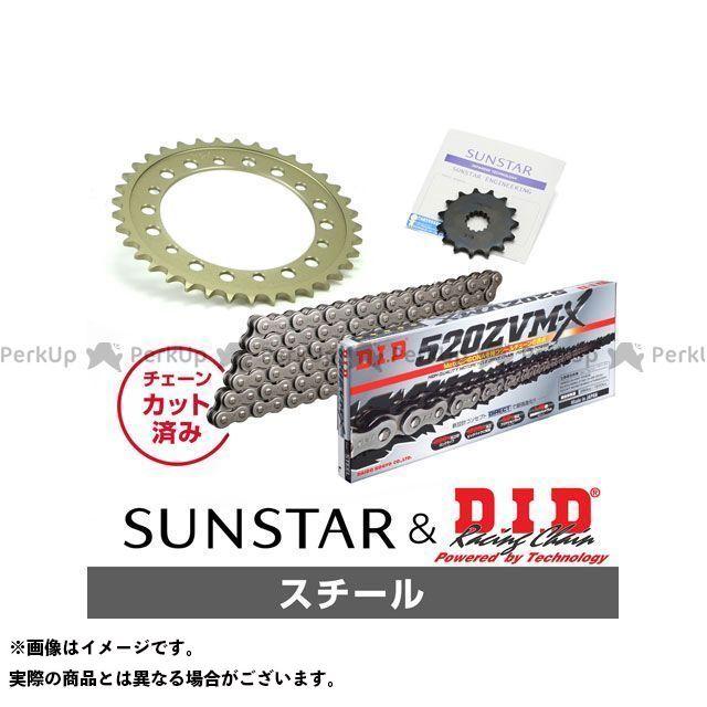 【特価品】SUNSTAR W800 スプロケット関連パーツ KD3M411 スプロケット&チェーンキット(スチール) サンスター