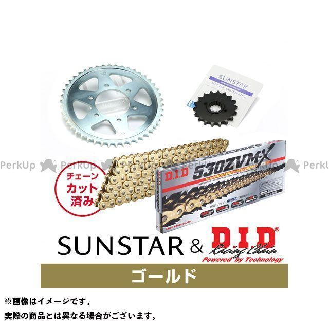 【特価品】SUNSTAR ZXR750 スプロケット関連パーツ KD5B617 スプロケット&チェーンキット(ゴールド) サンスター