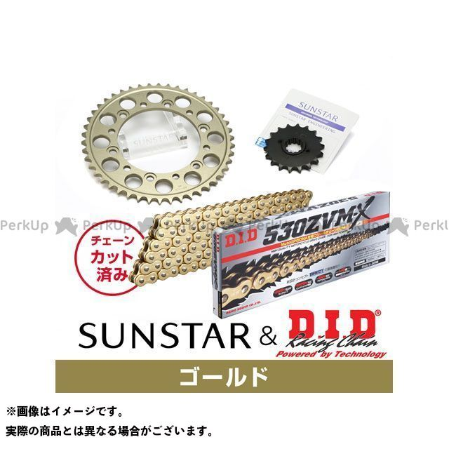 【特価品】SUNSTAR ニンジャ900 スプロケット関連パーツ KD5C613 スプロケット&チェーンキット(ゴールド) サンスター