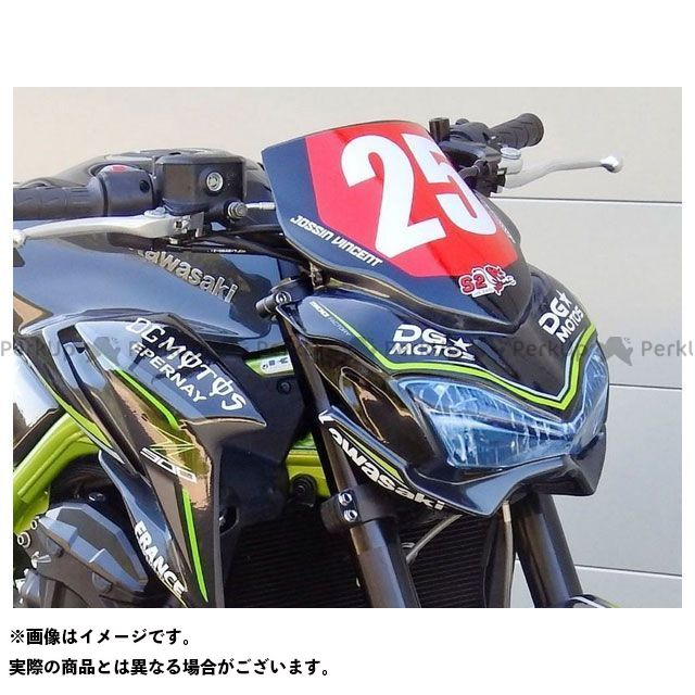 S2 Concept Z900 カウル・エアロ Fork head racing for Z900 raw | K921 S2コンセプト