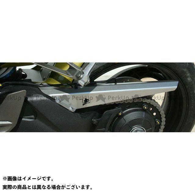 S2 Concept CB1000R チェーン関連パーツ Chain guard CB1000R   W13H4742 S2コンセプト