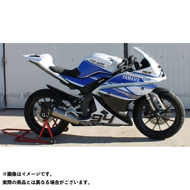 S2 Concept YZF-R125 カウル・エアロ Top Fairing YZF125R CUP 2015-17 | CAYS2-Y123 S2コンセプト