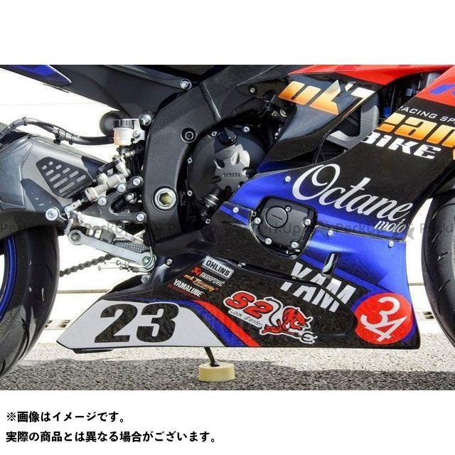 S2 Concept YZF-R6 カウル・エアロ Lower fairing YAMAHA R6 from 2017 | CAYS2-Y604 S2コンセプト